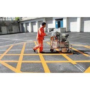 供应【交通设施】甘肃热熔震荡标线涂料厂家 熙达以技术为己任