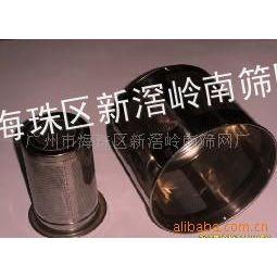 供应过滤桶 筛网 冲孔板 丝网 钢板网