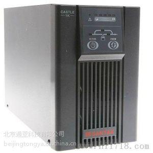 供应葫芦岛市山特ups不间断电源 APC电源报价 免维护蓄电池一级代理