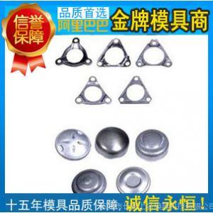 供应深圳异型硬质合金拉丝模具厂 注塑模具设计制造行业10强企业