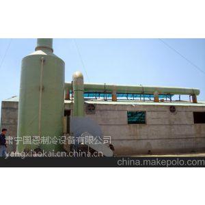 化工厂净化车间废气设备 化工厂去除车间臭气设备