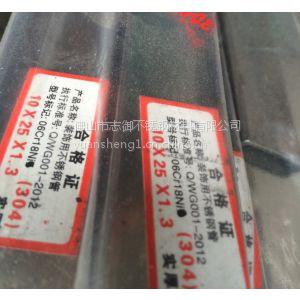 供应SUS不锈钢是哪个国家的叫法? SUS304不锈钢圆管