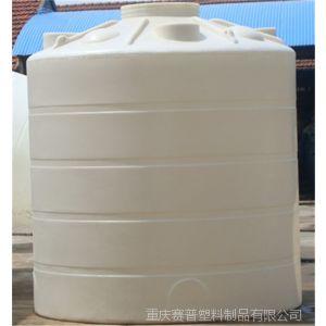 供应内蒙古50立方大型储运容器 大型防腐化工塑料储罐