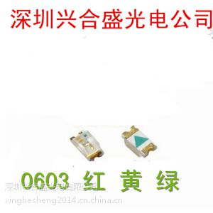 供应背光源指示灯专用 0603LED贴片 七彩 全彩 RGB 0603贴片发光管