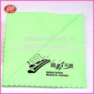 供应专业生产超细纤维擦琴布 萨克斯擦拭布 吉他擦琴布