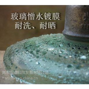 陶瓷、玻璃高压绝缘子表面憎水镀膜