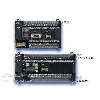 供应欧姆龙plc接线图 欧姆龙温控器 欧姆龙行程开关 欧姆龙触摸屏
