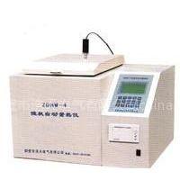 供应量热仪坩埚棉线点火丝砖厂发热量生物量热仪