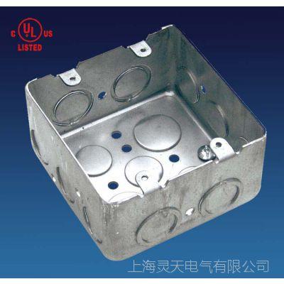 供应UL CUL 美标5'' 镀锌板金属接线盒 方盒 开关盒,