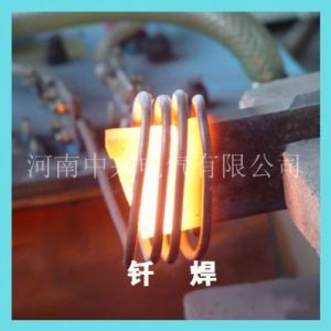 许昌小型高频炉+高频钎焊炉省电70%