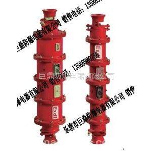 供应LBG1-400/10,400A矿用高压电缆连接器