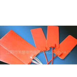 供应柔性硅橡胶加热板,硅橡胶加热板生产厂家