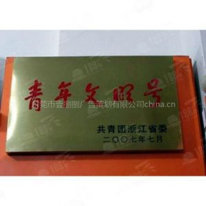供应不锈钢蚀刻牌/不锈钢腐蚀/标牌制作