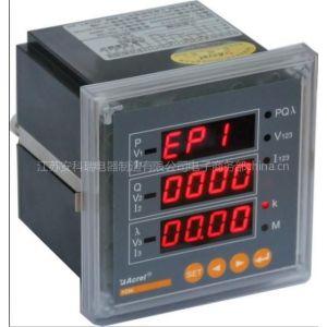 供应数显多功能仪表/多功能电能表