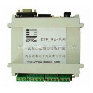 供应PLC短信报警 PLC无线控制 短信控制水泵