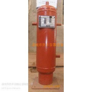 供应良丰集油器 冷库集油器 制冷集油器