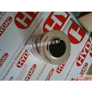 供应贺德克0160D005BN4HC