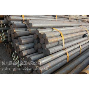 供应供应20MnMoB合结钢 规格齐全
