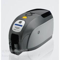 供应ZXP Series 3双面证卡打印机