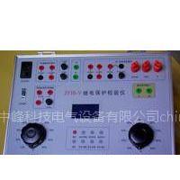 供应ZFJB-V型多功能继电保护器测试仪