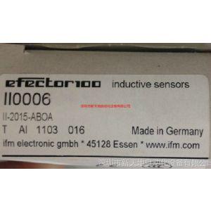 供应全新原装IFM接近传感器II0006原装现货 假一罚十 议价