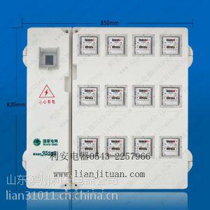供应电表箱,户外计量箱,非金属计量箱,户头箱