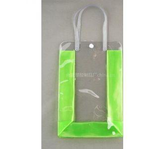 供应手挽包装袋