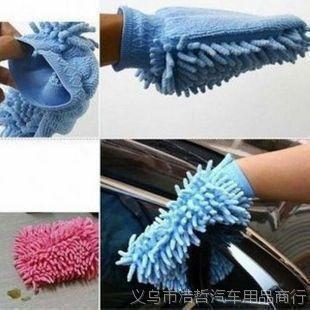雪尼尔手套 擦车手套 单面 雪尼尔擦车巾 擦车手套