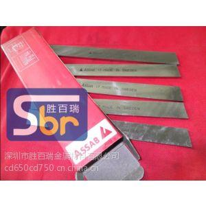 供应进口68-70度超硬白钢刀阿勒泰瑞典车刀的价格