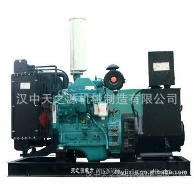 厂家直销30KW东风康明斯柴油发电机组,现货供应30KW康明斯发电机