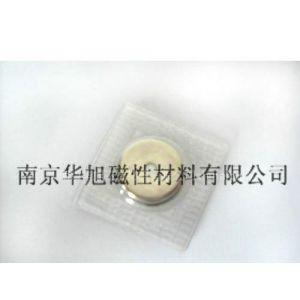供应服装磁扣、磁铁纽扣、服装磁铁、磁扣、防水磁铁、PVC磁扣