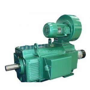 供应Z4-160-31 37KW系列直流电机西玛电机西安电机