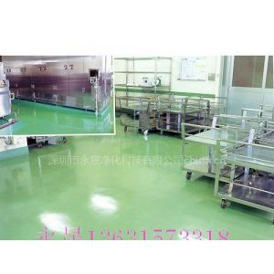 供应河南防腐地板漆 环氧树脂绿色环保地坪漆防腐地板 工业耐磨地板