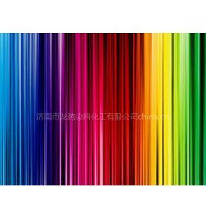 供应彩色蜡烛用染料,蜡烛用油性染料,