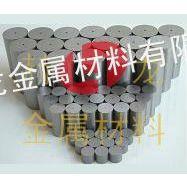 供应采购SKH51高速钢 购买高速钢板 上海赫龙为你提供!高速钢哪里买?