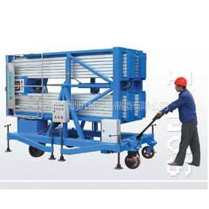 供应曲靖市可倾斜式铝合金升降机/铝合金升降平台供应商