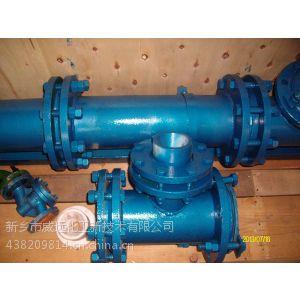 供应氨酸管式反应器喷浆造粒威远化工