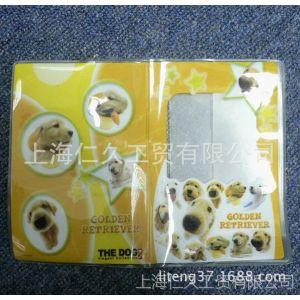 供应上海厂家定做PVC护照套批发 机票夹 护照夹