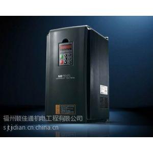 供应森兰变频器SB70G,SB70P系列通用型专用变频器