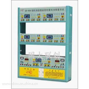 供应电动车电池翻新