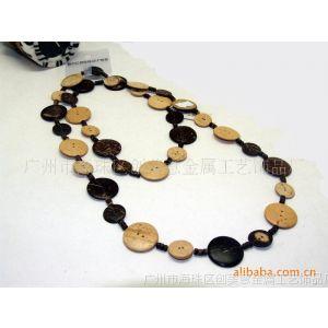 供应潮流时尚服饰搭配项饰长链系列4785木质纽扣串链项链