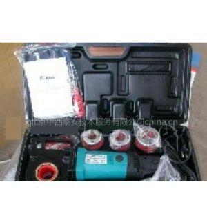 供应手持式电动套丝机/格玛 型号:YKZS-GMTE-03 库号:M364273