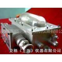 供应煤矿用隔爆型支架灯  型号M311374  联系方式15330289853