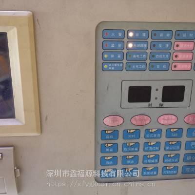 供应维修海湾JB-QG-GST5000火灾报警控制器主板电路板消防主机箱