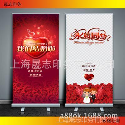 可伸缩X展架 展示器材 促销品 广告材料 喷画 喷绘