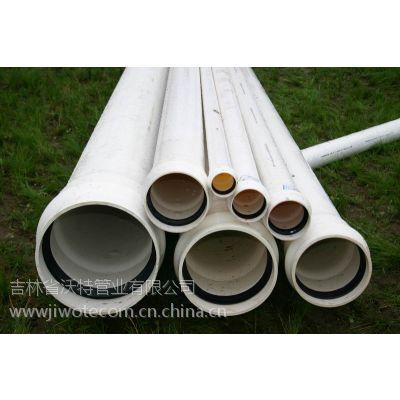 供应PVC管材的生产厂家;PVC管材的应用范围;长春生产PVC管材生产厂家
