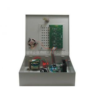 供应AL-238W工程专用无线报警主机