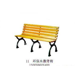 供应供应唐山休闲椅 园林椅 公园椅