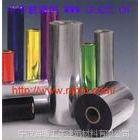 供应销售:PVC水晶软板、水晶软玻璃、透明软门帘