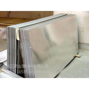 供应重庆耐高温不锈钢板加工和销售304.316.321.310S,太钢